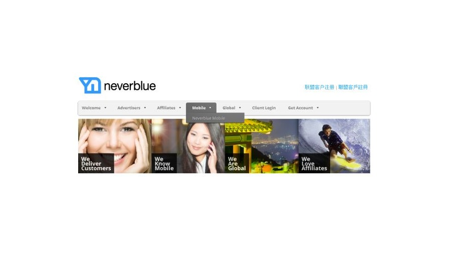 Neverblue opens London office
