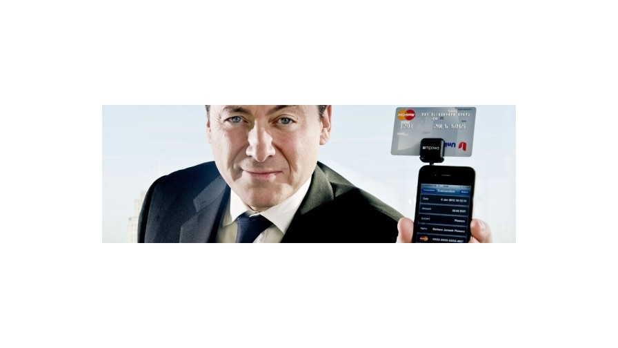 mPowa launches Android credit card payment app