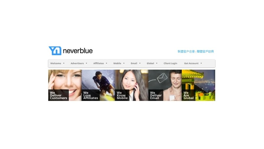 Neverblue takes wraps off Game Performance Network