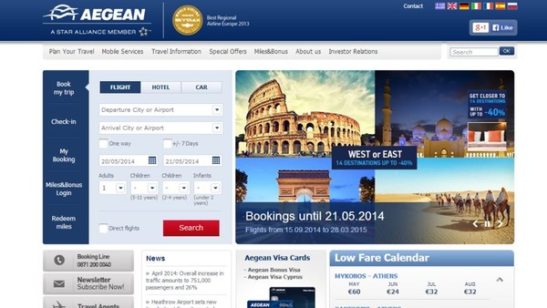 Take off with AEGEAN's affiliate programme