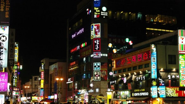 South Korea 'One of the Best Opportunities' for US Retailers