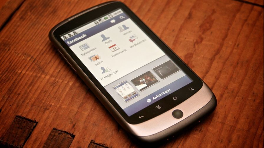 Poll: Could Facebook Monopolise the Display Ad Market?