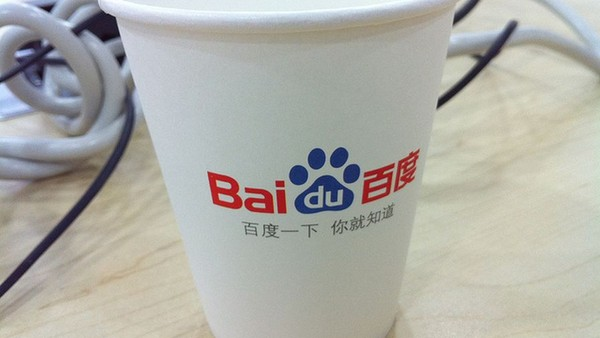 Baidu Reaps Benefits of China's Google Ban