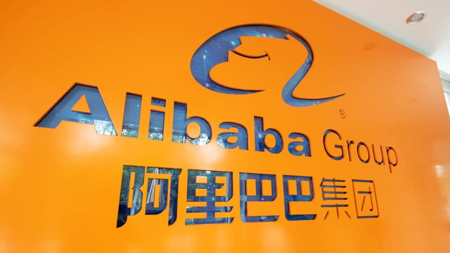Alibaba Acquires NetEase Kaola for $2 Billion