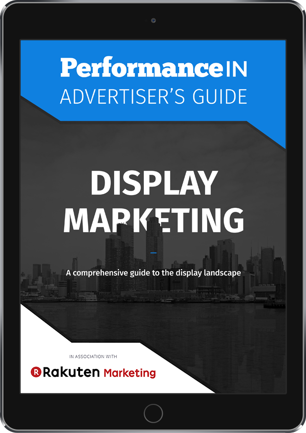 The Advertiser's Guide to Display Advertising in 2017